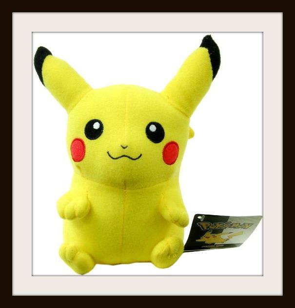 Best_Pikachu_gifts