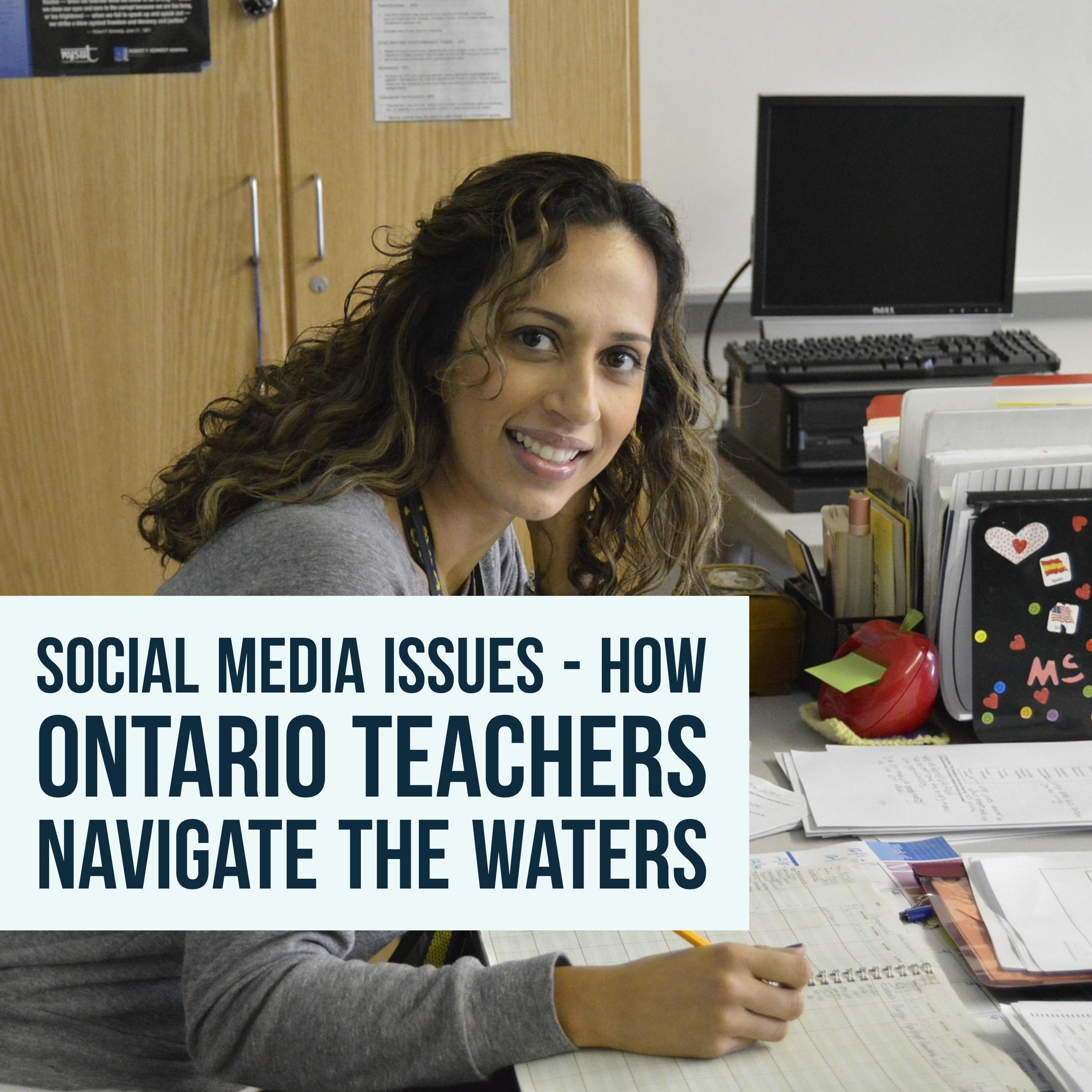 social_media_issues