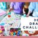drawing_challenge